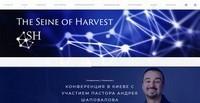 The Seine of Harvest / Невод Жатви